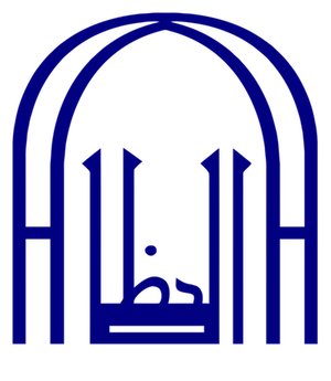 AL-HADHA TRADE & AGENCIES EST